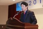 군산대학교는 2015년 시무식을 개최했다.