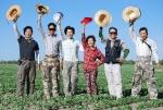 브라질 해외농업현장에서 일하고 있는 대한민국지키기 해외농업인들