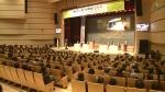 2013년 12월 대구 경북대학교 대강당에서 개최된 대한민국지키기 서명발대식