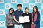 원진성형외과는 5일 한국 NGO 레인보우와 나눔의료에 관한 업무 협약식을 진행했다