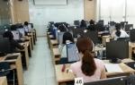 인터넷으로 치르는 중국어 HSK iBT 시험