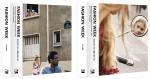 1984에서 포토그래퍼 남현범 작가의 사진집 패션위크(FASHION WEEK)를 출간했다.