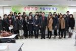 한국자살예방센터 대구경북지부 김서업 지부장은 2015년 강의와 교육을 예약접수 중이다.