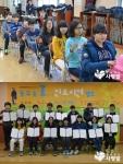 사단법인 함께하는 사랑밭이 푸른공감 정서지능연구소와 함께 인천시 계양구에 위치한 효성노인문화센터에서 청소년 진로비전 캠프를 개최했다.