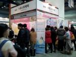 유아용품 전문기업 보니타베베가 부산유아교육용품전에 참가한다.