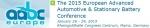 자동차&고정형 첨단 배터리 컨퍼런스 1월 26일부터 29일까지 독일 마인츠에서 개최된다.