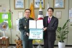 군산대 학군단은 환경부 지정한 2014년 그린휠 모범기관으로 선정되었다.