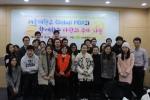 서울대학교 GLOBAL MBA 대학원 원우 30여명이 사랑의 쿠키 제작 후 기념촬영을 하고 있다.
