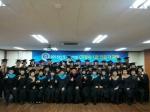 강사파견 한광일·최은미 교수는호서대학원 CS강사1급 전문가과정 수료식을 열었다.