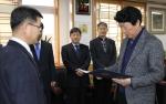 군산대는 12일 군산대학교 본부 총장 접견실에서 인사발령장 수여식 개최한다.