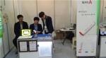 2014 서울국제발명전시회에서 은상을 수상한 아이디어 상품이 판매를 앞두고 있는 휴대용 롤보드가 눈길을 끈다.