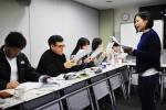 베트남 사업, 주재원파견등을 준비하는 한국 사람들에게 베트남어 배우기 강의