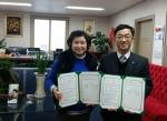제주하늘렌트카(대표 김선이)와 초록우산 어린이재단 제주지역본부(본부장 정원철)가 후원 협약식을 가졌다.