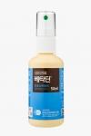 한국먼디파마가 일반의약품 인후염 치료제 베타딘 인후스프레이의 광고 모델로 배우 이영애씨를 선정했다.