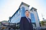 Lee, Woo-gap  CEO, Friend Co. Ltd. and Harvard Co. Ltd.