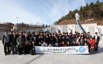 제14기 천문올림피아드 겨울학교에 입학한 청소년이 기념촬영을 하고 있다