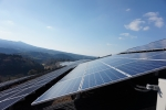 일본 오이타현 24MW 태양광 발전소