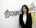 2015 고객감동경영대상을 수상한 알바천국 최인녕 대표