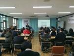 브릿지협동조합 사회적경제기업 공공시장 진출전략 워크숍을 실시했다.