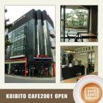 고이비토 강남 본점이 카페 2001과 제휴하여 명품을 구매하거나 판매하는 고객에게 커피를 무료로 제공한다.