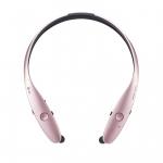 LG전자가 1월 말 출시하는 LG 톤플러스 핑크골드 색상 제품 이미지