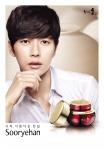 LG생활건강에서 지리산 자연삼의 전통 옹기 발효한 백효단 성분을 함유한 안티에이징 라인 수려한 효비담 7종을 출시했다.