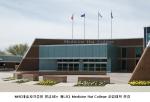 캐나다 MHC공립대학교 테솔이 겨울방학을 맞아 1월 수강등록 특전 행사를 시행한다.