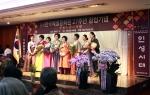 서울 중구 세종호텔에서 (사)한국예절문화원 주최로 열린 제1회 인성人 감사의 밤  감사패 수여식