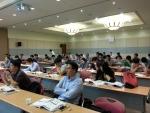 2014 Sensor Technology Seminar