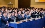 ING생명은 최근 지점장 등 영업가족들이 참석한 가운데 영업전략회의를 갖고 HELLO MDRT 프로그램의 도입을 밝혔다.