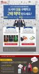 도시바 FlashAir™ SD카드 정품사용 캠패인 행사