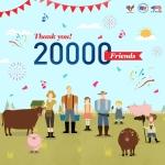 미국육류수출협회 공식 페이스북 페이지 아메리칸미트스토리가 팬 2만명 달성을 기념하여 오는 1월 21일부터 25일까지 축하 이벤트를 실시한다.
