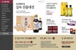 롯데닷컴이 오는 2월 14일까지 설 선물 대전을 통해 신선, 가공, 건강식품을 아우르는 다양한 명절 상품을 선보인다.