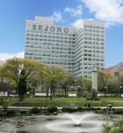 세종사이버대학교, 22일부터 전기 신·편입생 2차 모집 실시