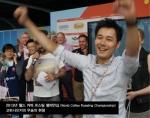 2013년 월드 커피 로스팅 챔피언십에서 우승한 일본의 고토 나오키가 서울 마포구 연남동에 위치한 카페두다트 연남점에서 27일부터 이틀간 커피 세미나를 연다.