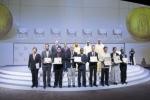 2015 자예드 미래 에너지상 시상식 단체 사진