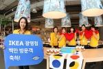 이케아 코리아 직원들이 100만 번째 방문객을 맞아 기뻐하고 있다.
