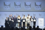 (사진 좌에서 우로, 뒷줄), 술탄 아흐메드 알 자베르(Dr. Sultan Ahmed Al Jaber), 셰이크 모하메드 빈 자예드 알 나얀(His Highness Sheikh Mohammed bin Zayed Al Nahyan), 셰이크 모하메드 빈 래쉬드 알 막툼(His Highness Sheikh Mohammed bin Rashed al Maktoum), 압둘파타 엘 시시(His Excellency Abdulfattah El Sisi),
