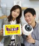 LG유플러스 풀HD CCTV 영상을 고객 스마트폰으로 실시간 전송할 수 있는 LTE 내장 인텔리전스 CCTV를 국내 최초로 개발했다.