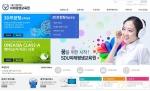 서울디지털대학교 부설 미래평생교육원이 2월 2일까지 수강생을 모집한다.