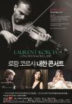 바이올리니스트 로랑 코르샤와 한국을 대표하는 섹시디바 효린이 올 2월 6일 부산과 8일 서울에서 개최되는 '2015, 로랑 코르샤 내한콘서트'에서 파격적인 콜라보레이션을 선보인다.