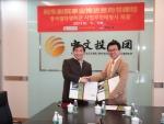 트라씨네는 중국 중문투집단과 영화열차 사업 계약을 체결했다.