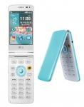 LG전자가 와인스마트에 이은 새로운 폴더형 스마트폰 아이스크림 스마트를 이번 주 LG 유플러스를 통해 출시한다.