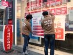 SK텔레콤과 삼성전자는 공동으로 갤럭시노트4 S-LTE 구매 고객들에게 다양한 혜택과 경품을 제공하는 받을 건 받자 프로모션을 26일부터 한 달간 실시한다.