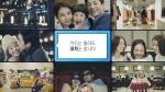 신한카드는 신한카드 유튜브 페이지에서 카드는 몰라도 코드는 압니다편 감상하기 이벤트를 다음달 15일까지 진행한다.