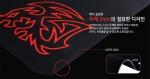 Tt eSPORTS 게이밍 마우스패드 피로스 제품 정보