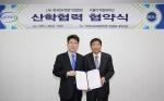 서울디지털대 정오영 총장(좌)과 한국SW전문기업협회 이정근 협회장(우)이 협약서에 서명 후 기념촬영을 하고 있다.