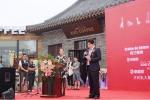 주홀딩스 주커피가 중국 진출 후 200호 매장 설립을 달성했다.