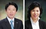 나의균 총장, 김형남 위원장