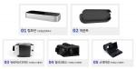올아이피정보통신가 가상현실 입출력장치를 하나로 통합한 립모션VR Pioneer Edition을 출시했다.